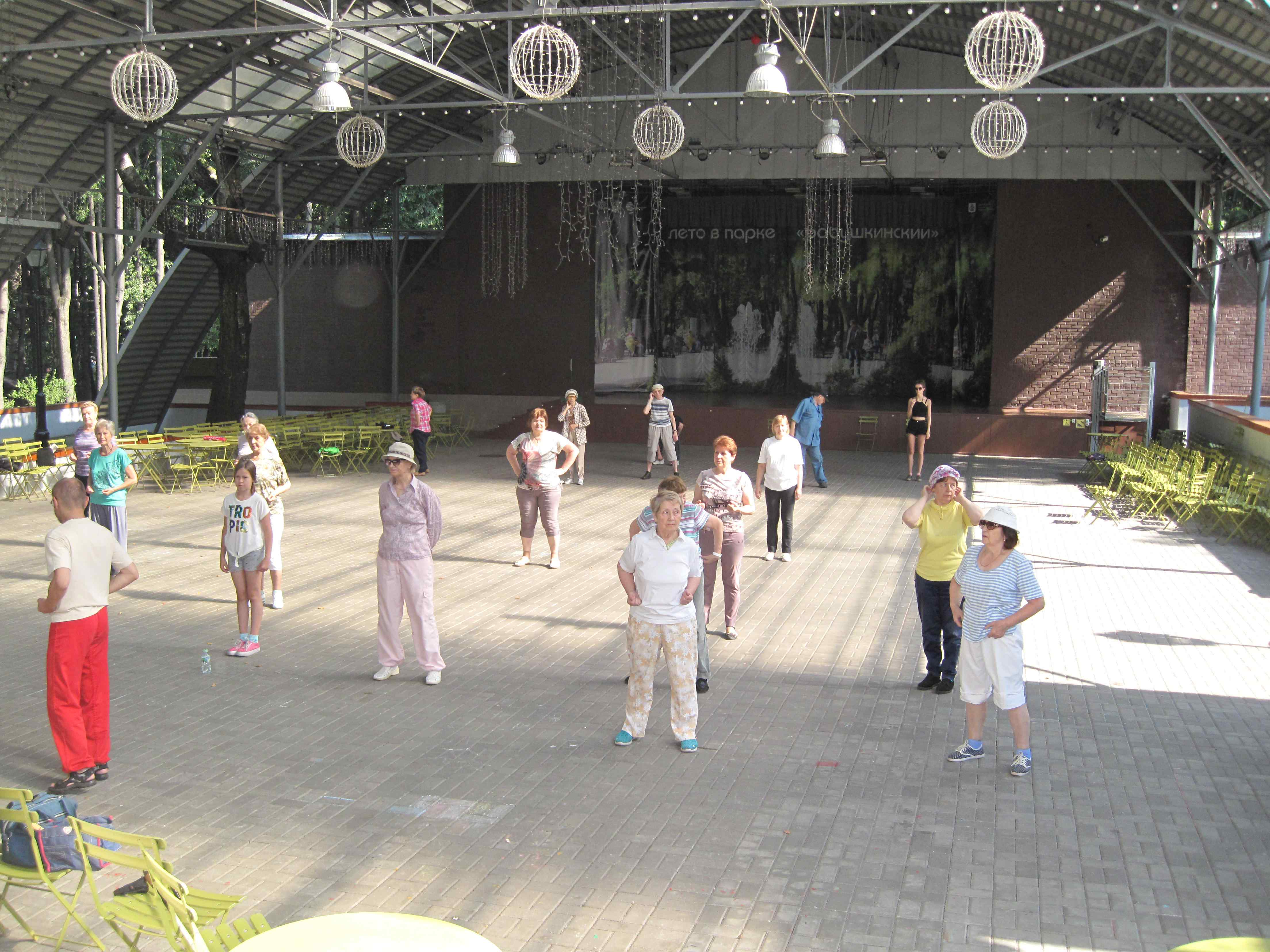 Babushkinsky Park of Culture and Rest in Moscow: photos, description, activities, leisure options, visitor reviews 18